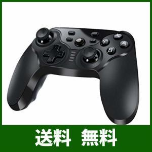 「改良版」scorel ニンテンドースイッチ コントローラー ジャイロ/HD振動/連射機能搭載 日本語取扱説明書付き lusterstore