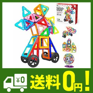 Jasonwell マグネットブロック 磁気おもちゃ マグネットおもちゃ 磁石ブロック 子供 知育玩具 日本語バッケージ 磁石玩具 立体パズル ゲーム|lusterstore