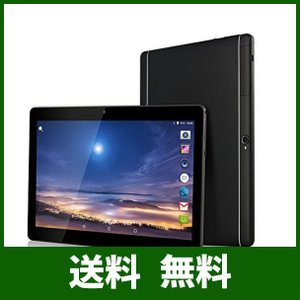 TYD(JP) 10.1インチタブレットPC MTK6580 tablet デュアルSIMスロット 3Gと2G通信 クアッドコア Android 7. lusterstore