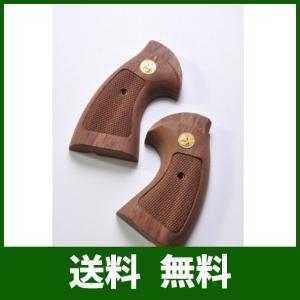 CAROM SHOT ウォールナット オーバースクエア マルイパイソン 2in4in6in 【東京マルイ コルトパイソン用 木製グリップ キャロム|lusterstore