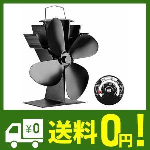 ストーブファン KINDEN 4つブレード エコファン 火力熱炉ファン ミニラウンド型 静音 省エネ 薪ストーブ/暖炉用品 スチール製 ストーブ(温度|lusterstore