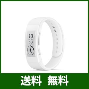 【並行輸入品】Sony SmartBand Talk SWR30 Bluetooth3.0 リストバンド型活動量計 White/ホワイト|lusterstore