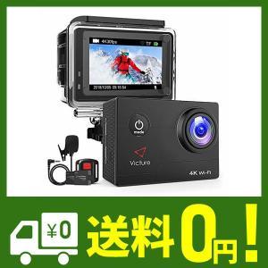 【新型】Victure アクションカメラ 4KフルHD高画質 WiFi搭載 手振れ補正 40M水中カメラ 170度超広角レンズ 外部マイク対応リモコン|lusterstore