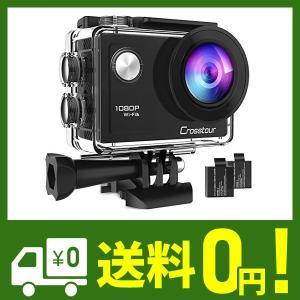 【進化版】Crosstour アクションカメラ WiFi接続1080PフルHD高画質 1200万画素 30M防水 水中カメラスポーツカメラ バイクカメ|lusterstore