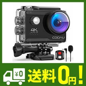 【4K/30FPS&2000万画素】COOAU アクションカメラ 手振れ補正 リモコン付き 1200mAhバッテリー2個 WiFi搭載 外部マイク 4|lusterstore