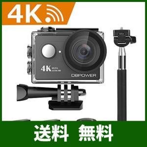 【4K高精細な映像】 4Kというのは最新技術UltraHDが搭載して、解像度は今までのフルHD108...