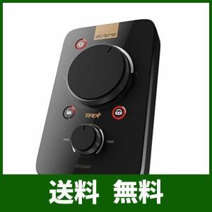 【国内正規品 2年間メーカー保証] アストロ ASTRO ミックスアンプ MixAmp Pro TR MAPTR ブラック PS4 lusterstore