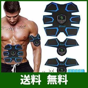 Winnk 腹筋ベルト EMS 腹筋 腹筋マシーン EMS 腹筋パッド 背筋 腕筋 ダイエット USB充電式 9段階 6つモード 液晶表示 予備用のジ|lusterstore