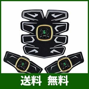 EMS 腹筋ベルト 腹筋トレーニング 筋トレ器具 ダイエットベルト 8パッド 液晶表示 USB充電式 腹筋 腕筋 「6種類モード 9段階強度 日本語説|lusterstore