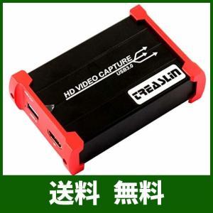 TreasLin USB3.0 HDMI ビデオキャプチャーボード Switch PS4 Xbox Wii U、PS3用サポート(HDMI Loop- lusterstore
