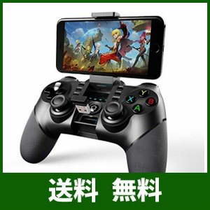 【ipega公式製品】ipega PG-9076 Bluetooth コントローラー ゲームパッド 荒野行動 Windows PC/Android/P lusterstore