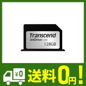 Transcend Macbook Pro専用 SDスロット対応拡張メモリーカード JetDrive Lite 330 128GB for Macbo lusterstore
