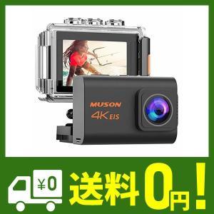 【新型】MUSON(ムソン) アクションカメラ 4K高画質 2000万画素 手振れ補正 WiFi搭載 外部マイク対応 30M防水 自撮り棒付き 120|lusterstore