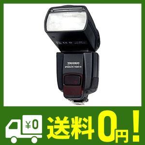 YONGNUO YN560 III Speedlight Canon/Nikon/Pentax/Ol...