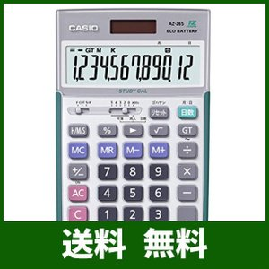 CASIO(カシオ)スクール電卓 AZ-26S|lusterstore