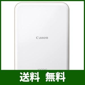 Canon スマホプリンター iNSPiC PV-123-SP 写真用 ピンク lusterstore
