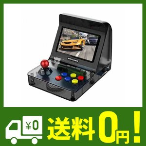 LUCKY miniポータブルゲーム機 3000種ゲーム贈 Arcade / CPS/GBA/SFC/FC/GBC用互換機 コントローラー付き 多機能|lusterstore