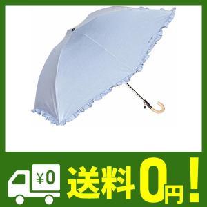 [ジルスチュアート] AURORA(オーロラ) JI-27704-04 シャンブレーフリルカーボン軽量UV遮光兼用おりたたみ傘|lusterstore