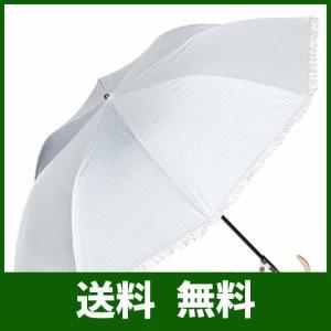 [ジルスチュアート] AURORA(オーロラ) JI-22007-07 ダブルストライプフリル遮光兼用おりたたみ傘(2つ折り)|lusterstore