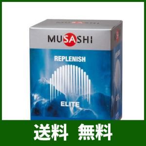 ムサシ リプレニッシュ (MUSASHI REPLENISH) 350g(35g×10袋)|lusterstore