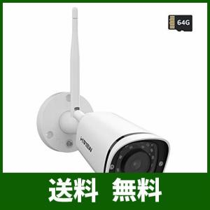 H.View 防犯カメラ ワイヤレス 屋外/屋内用 500万画素 ネットワークカメラ 5.0MP WIFIカメラ 2.8mmレンズ 内蔵オーディオ I|lusterstore