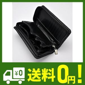 法人印鑑ケース プレジデントケース fp-2 2本+ゴム印用 (実印 代表印 銀行印 角印などから2本+ゴム印収納可能)|lusterstore