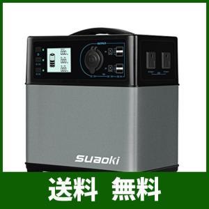 suaoki ポータブル電源 大容量120000mAh /400Wh 三つの充電方法 AC & DC & USBなど5WAY出力 正弦波 家庭用蓄電池|lusterstore