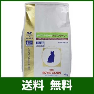 ロイヤルカナン キャットフード 猫用 pHコントロール オルファクトリー 4kg|lusterstore