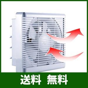 一般 換気扇 シャッターと35cmのカバー付き(連動式、引きひも式、排気 吸気、格子フィルター)浴室、窓、台所用、ガレージ、屋根裏部屋、通気口用送風機|lusterstore