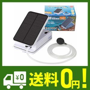 funks エアぽん太 エアーポンプ ソーラー式 防水 釣り 水槽用 酸素ポンプ ストーン付き|lusterstore