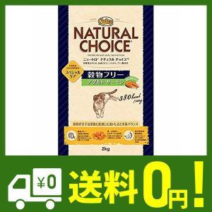 ニュートロジャパン ニュートロ ナチュラルチョイス キャット 穀物フリー アダルト サーモン 2kg|lusterstore