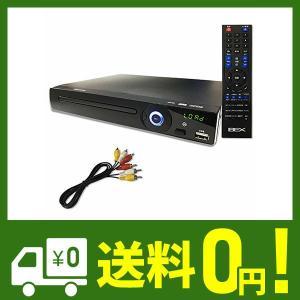 プロテック BEX リージョンフリー CPRM対応 DVDプレーヤー BSD-M1BK|lusterstore