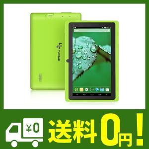 【2019年進化版】YUNTAB 7インチタブレット Q88 Tablet PC 1GB RAM+8GB ROM Android 4.4.2 クアッド lusterstore