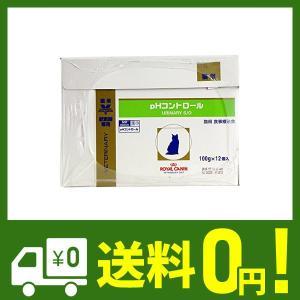 ロイヤルカナン キャットフード pHコントロール パウチ 100g×24|lusterstore