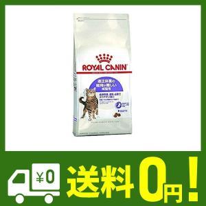 ロイヤルカナン FHN アペタイト コントロール ステアライズド 4kg|lusterstore