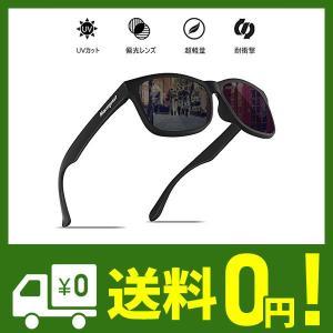 MARSQUEST 偏光 サングラス 偏光レンズ ウェリントン型 ミラー サングラス 超軽量フレーム採用 表面に特殊なコーティング技術加工 UV400|lusterstore