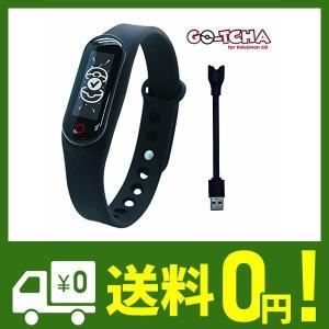 GO-TCHA日本仕様 【正規品】一年保証+予備USB充電コード|lusterstore
