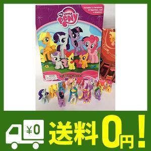 マイリトルポニー絵本 豪華付録 ミニフィギュア12個&プレイマット! マイビジーブック my little pony 12 mini figures&|lusterstore