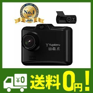 ユピテル  前後2カメラ搭載ドライブレコーダー WDT500 日本製 高画質前後200万画素 1年保証 GPS Gセンサー|lusterstore