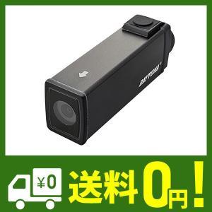 DAYTONA(デイトナ) バイク専用 防水 ・ コンパクト ドライブレコーダー DDR-S100A 高画質Full HD 97913|lusterstore
