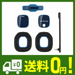 Astro Mod Kit A40TR-MKBL ブルー イヤーパット ノイズキャンセリング マイク A40用 国内正規品 国内正規品 2年間メーカー lusterstore