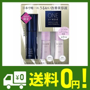 ONE BY KOSE 薬用保湿美容液 レギュラーサイズ 限定キット|lusterstore