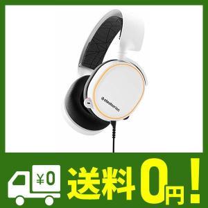 【国内正規品】密閉型 ゲーミングヘッドセット SteelSeries Arctis 5 White ...