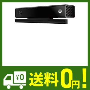 Xbox One Kinect センサー lusterstore
