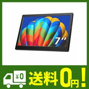 UPERFECT 7インチ モバイルモニター 1024x600@60hz IPS 液晶パネル HDMI/USB ゲームモニタ ディスプレイ,超薄9.9|lusterstore