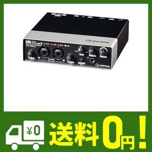 Steinberg スタインバーグ 2x2 USB2.0 24bit/192kHz オーディオインターフェース UR22mkII|lusterstore