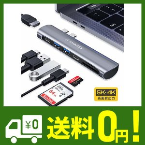 USB C ハブ 7in1 USB Type C ハブ VANMASS MacBook Air 13.3 2018 2016/2017/2018 Ma lusterstore