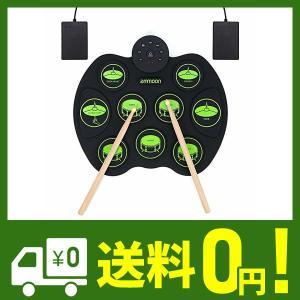 ammoon 電子ドラムセット ポータブル ロールアップドラムキット 9ドラムパッド 2フットペダル 練習/子供/初心者/おもちゃ|lusterstore