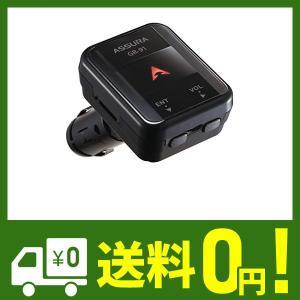 セルスター ソケットタイプGPSレシーバー GR-91 日本製 3年保証 音声通知 レーダー探知機タ...