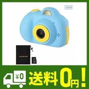 SweetHeart D6 子供用デジタルカメラ 子供プレゼント 1800万画素 18MP 前後カメラ 2.0インチIPS画面 顔認識機能 多機能 子